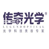 深圳市傳奇光學科技美容有限公司