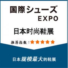 展览会信息
