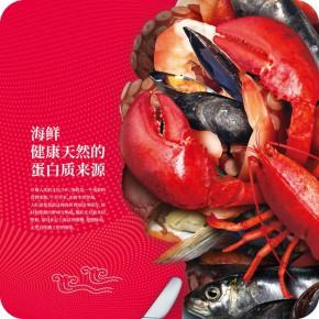 2020年春节单位员工福利甄选 蟹状元海鲜大礼包