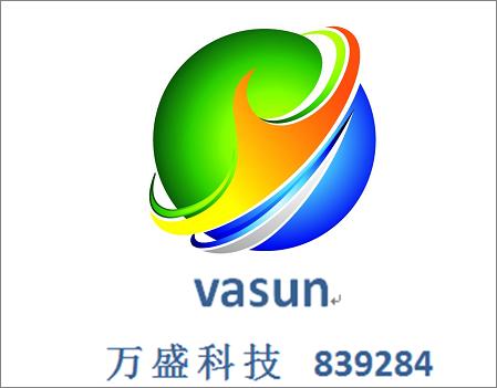 蘇州萬盛塑膠科技股份有限公司