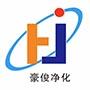 杭州豪俊凈化工程有限公司