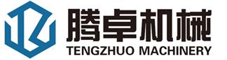 广州腾卓智能机械设备有限公司