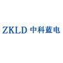 北京中科藍電科技有限公司
