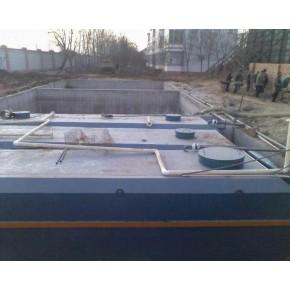 医疗综合废水处理设备