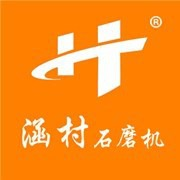 重慶涵村電器有限公司