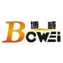 鎮江博威電力設備有限公司