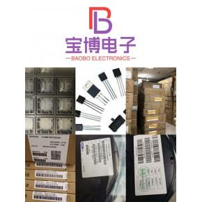 哈尔滨电子元件收购公司 回收贴片电容 电子元器件回收