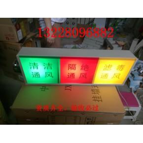 三防信号控制箱是三防信号灯的总控箱吗?