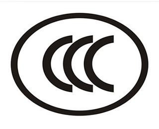 电热毯3C认证介绍