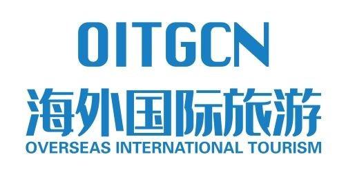 海外国际旅游集团安徽旅行社有限公司合肥市大摩广场营业部