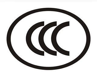 服务器3C认证如何办理