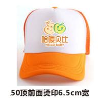 新沂市程楷教育咨詢有限公司