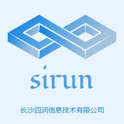 长沙四润信息技术有限公司