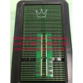 回收三星DDR芯片
