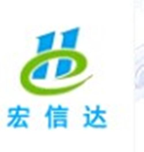 深圳市宏信达工业设备有限公司