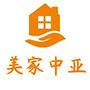 美家中亞(天津)科技有限公司