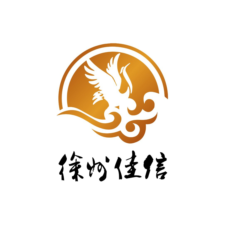 徐州佳信殯葬服務有限公司
