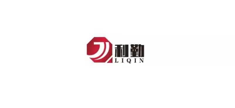 天津鑫德易利勤鍋爐水暖安裝有限公司
