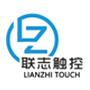北京联志兴业科技有限公司