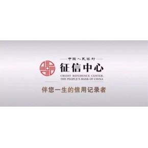 北京民非研究院注册流程  代理民办非企业研究院注册