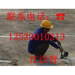 东莞市正规房屋防水堵漏企业