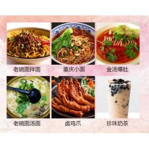 凉菜卤菜技术培训加盟就选餐众创业 【吃饱宝餐饮】