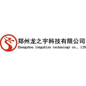 郑州龙之宇科技有限公司