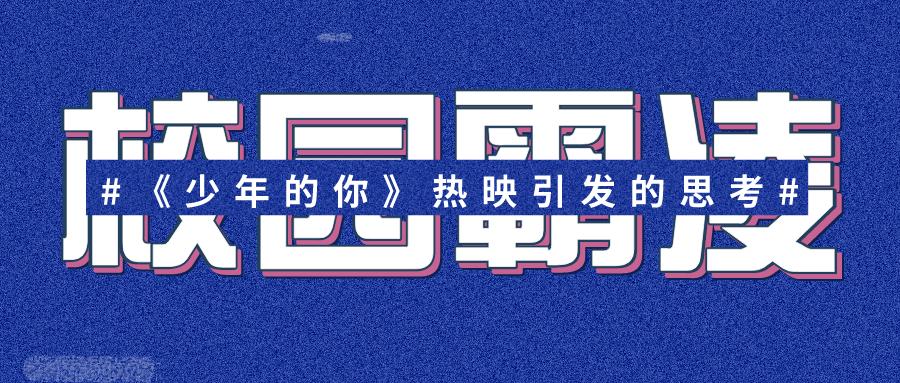 重慶幾米信息技術有限公司