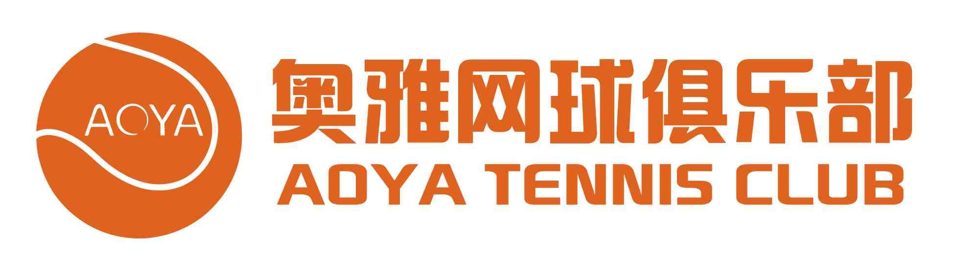 武漢奧雅體育文化發展有限公司