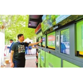 2020年西安将迎来智能垃圾分类时代 小区城中村将改造800个智能垃圾桶