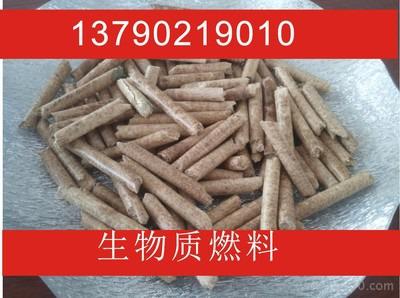 都江堰市红文再生资源加工厂