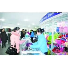 华易九州 朝鲜项目朝鲜海鲜养殖