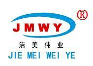 蘇州市偉業空調凈化有限公司