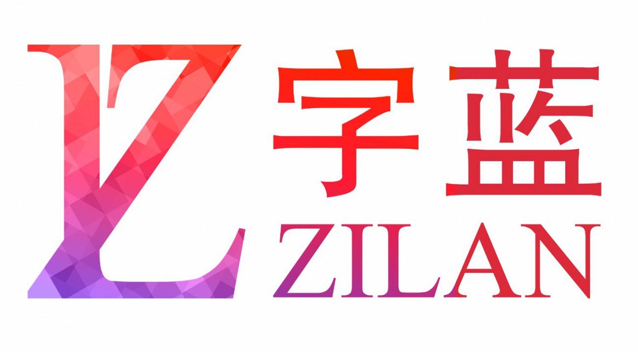 廣州字藍廣告有限公司