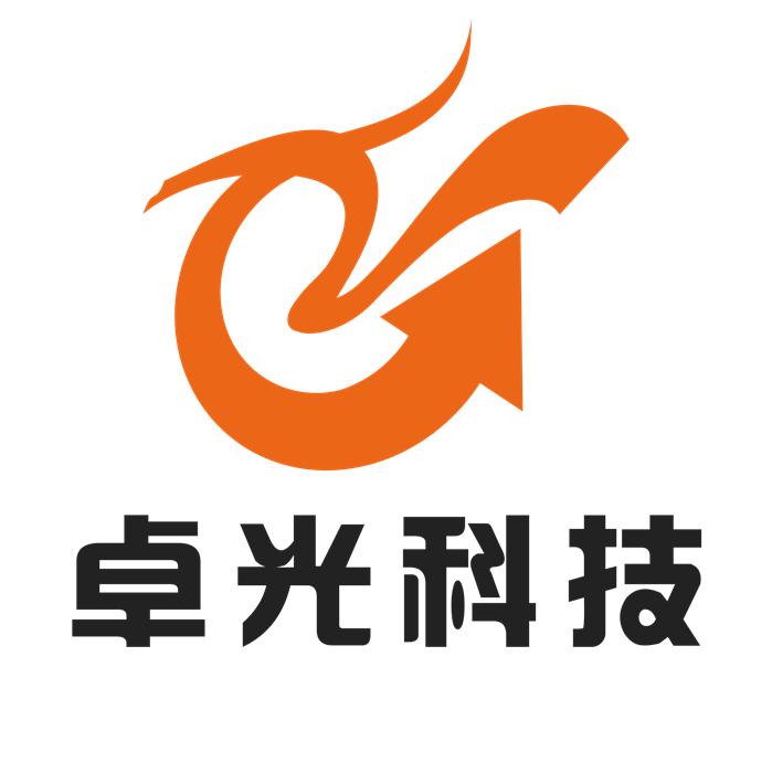 重慶卓光科技有限公司