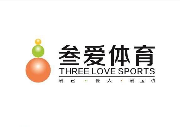郑州叁爱体育文化有限公司