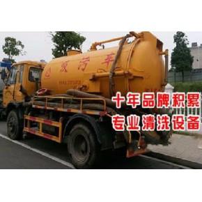 南京管道疏通施工