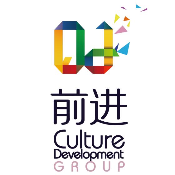 揚州前進國際文化發展有限公司