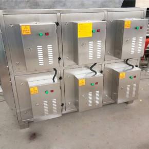 宝聚直销等离子废气净化器 低温等离子体技术处理