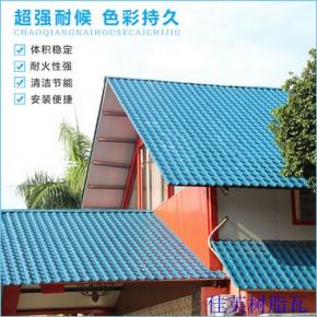 树脂瓦片屋顶建筑用厂家直销加厚仿古瓦塑料别墅琉璃彩钢瓦屋面瓦