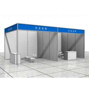 2020上海公共设施展-上海公共设施展