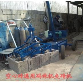 标砖抓砖机水泥砖抓砖机