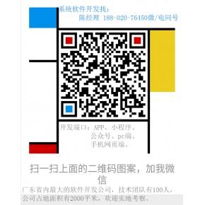 黄金农场平台  黄金农场APP软件开发