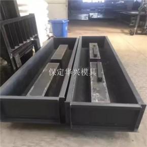 挡土板模具预制标准