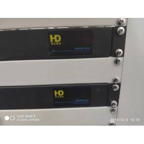 交换机HDS24MW-24TP