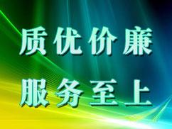 天津柴進電纜橋架制造有限公司