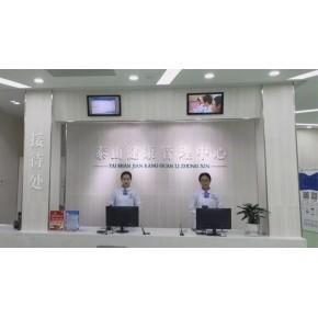 """泰山区人民医院应用HRE引领""""健康管理""""新标杆"""