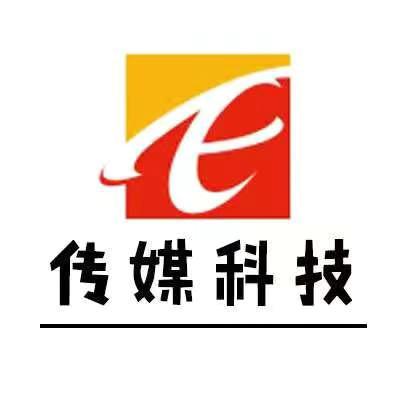 武漢微網時代傳媒有限公司