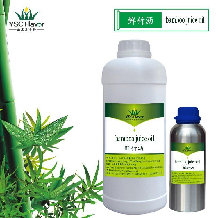 天然植物提取 优质鲜竹沥日化原料竹子水 99% bamoo oil