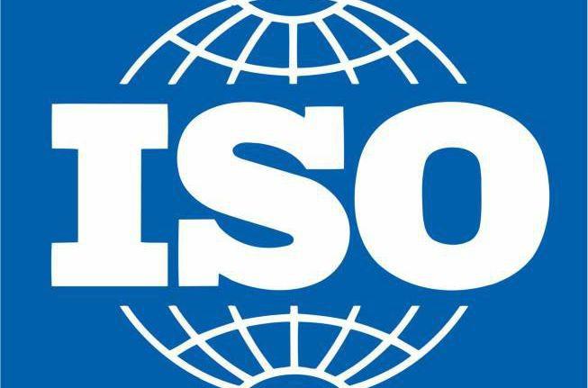 体系ISO22000的申请资料插图